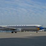 Lufthansa A321 in Retro-Lackierung